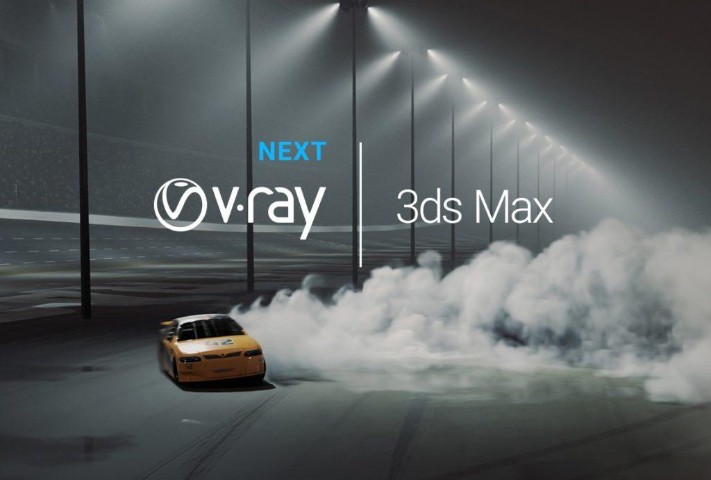 vray next 4.2